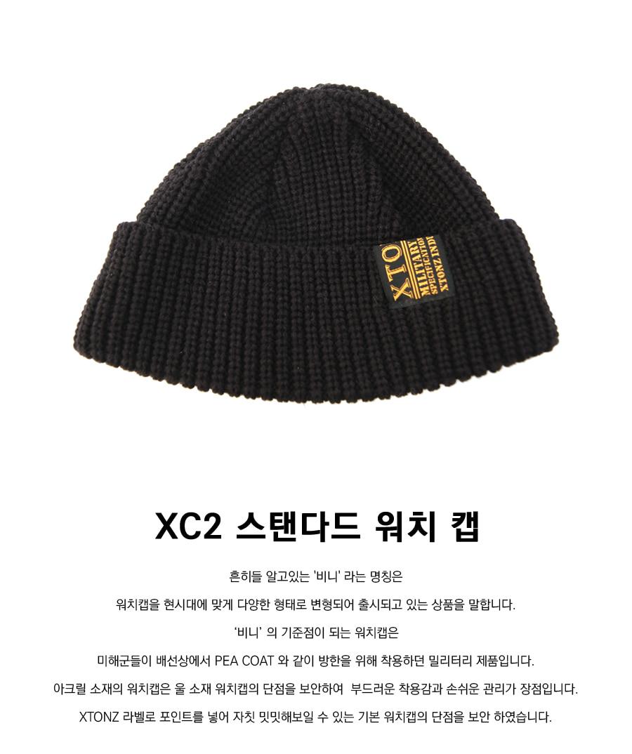 xc2_bk_top.jpg