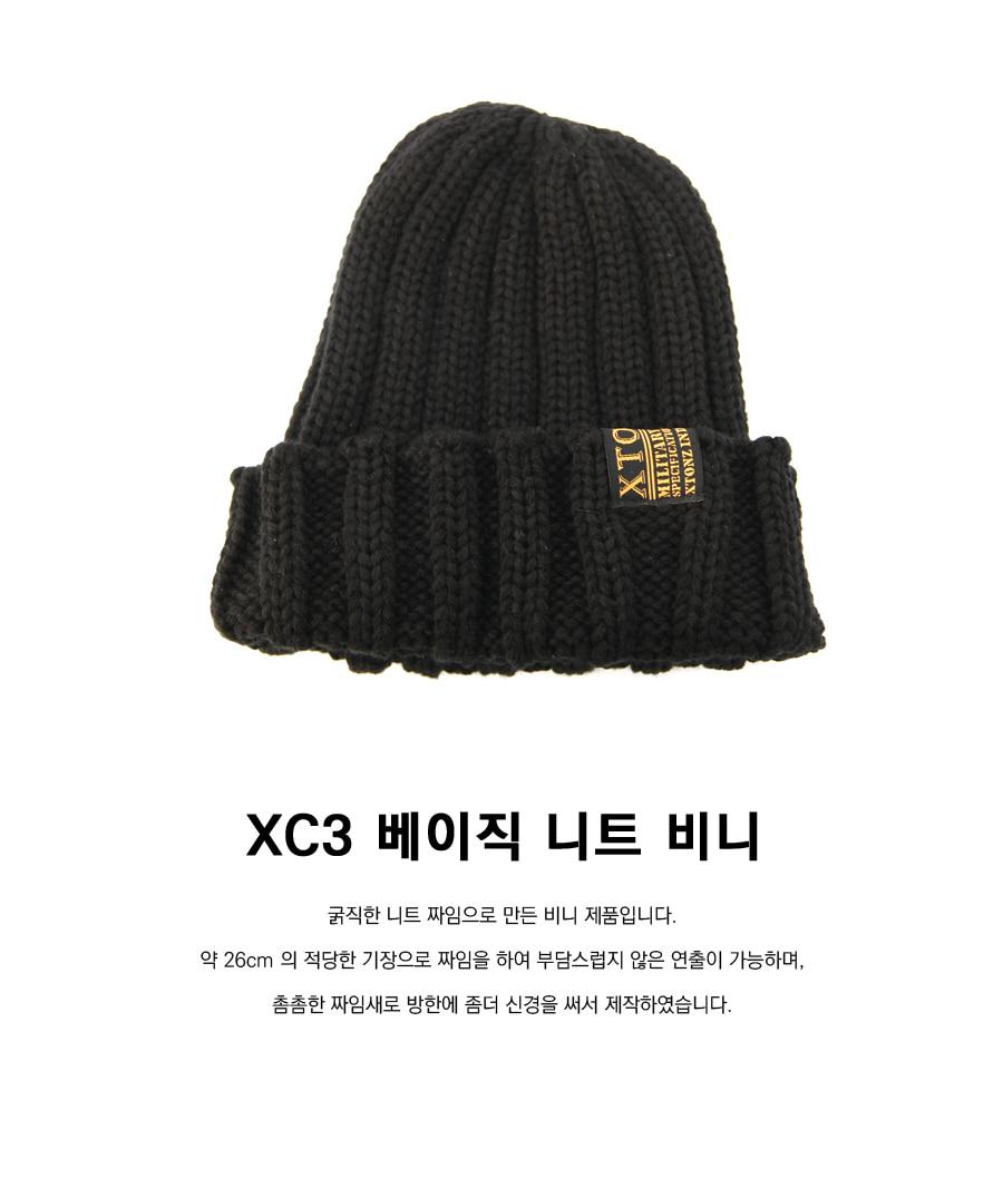 xc3_bk_top.jpg