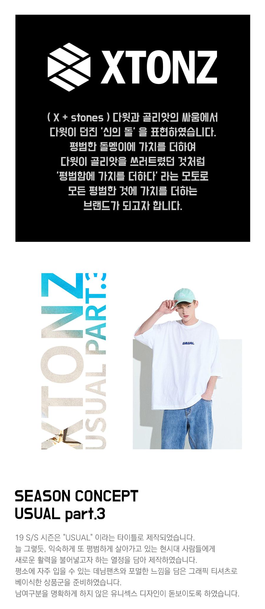 엑스톤즈 XT21 드레드 오버핏 반팔 티셔츠 (WHITE)