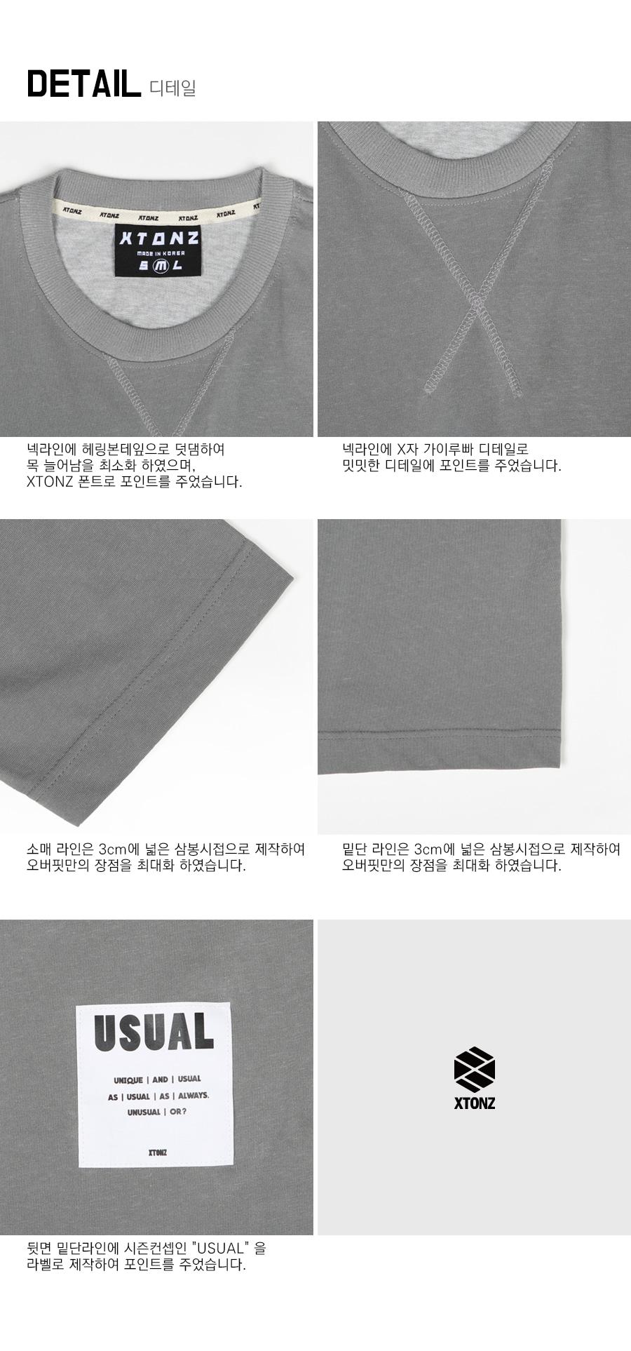 엑스톤즈 XTT004 비엔토 피그먼트 티셔츠 (GRAY)