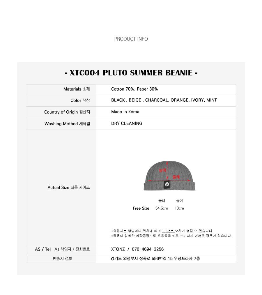 XTC004 플루토 여름 비니 (ORANGE)