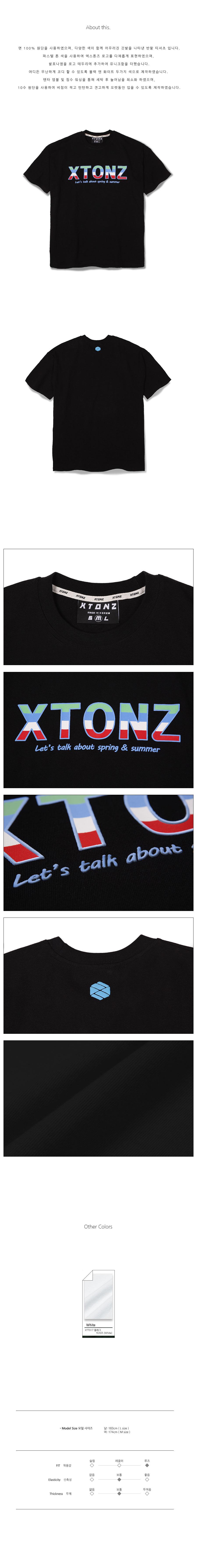 XTT017 플래그 반팔 티셔츠 (BLACK)