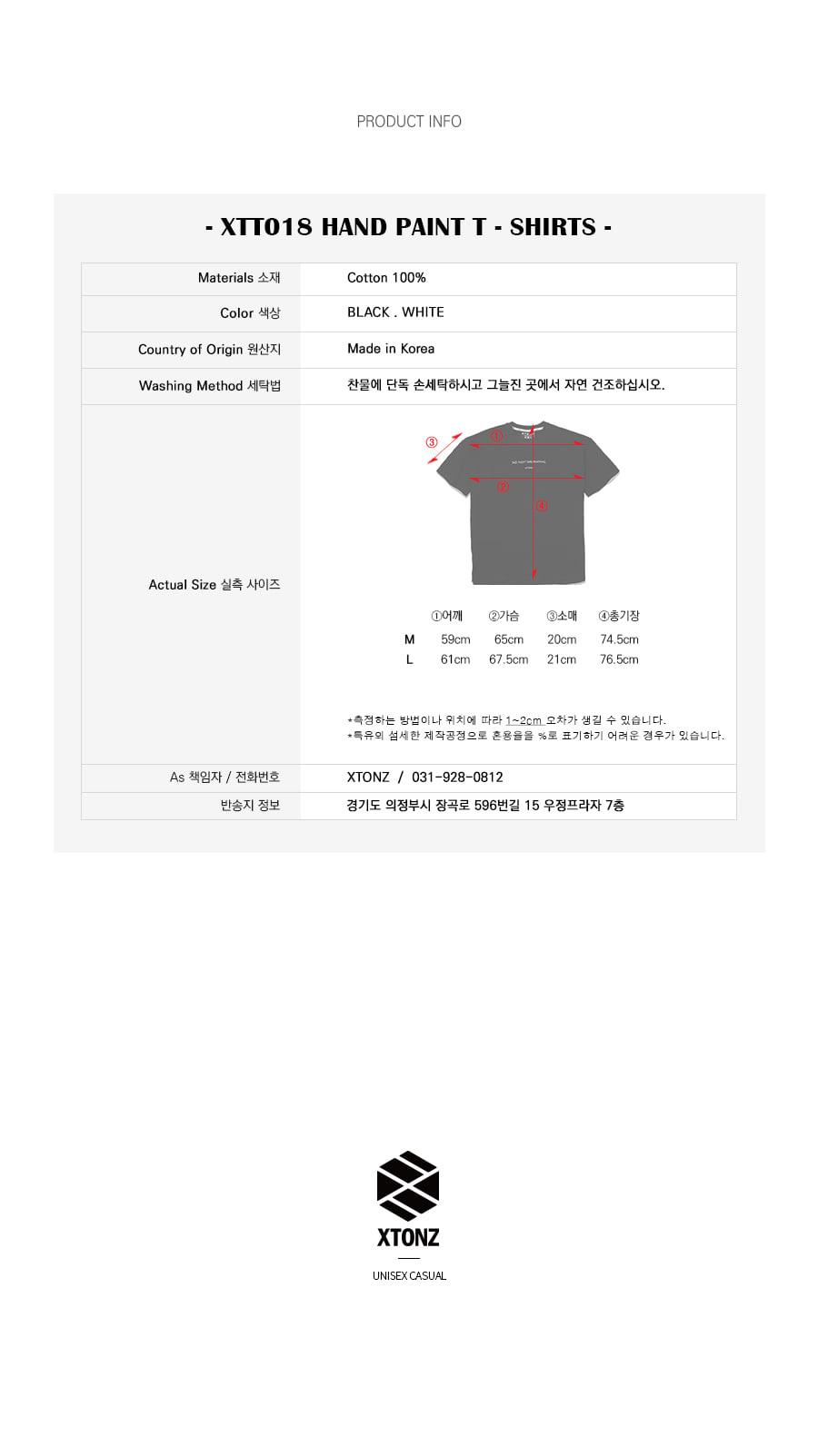 XTT018 핸드 페인트 반팔 티셔츠 (BLACK)