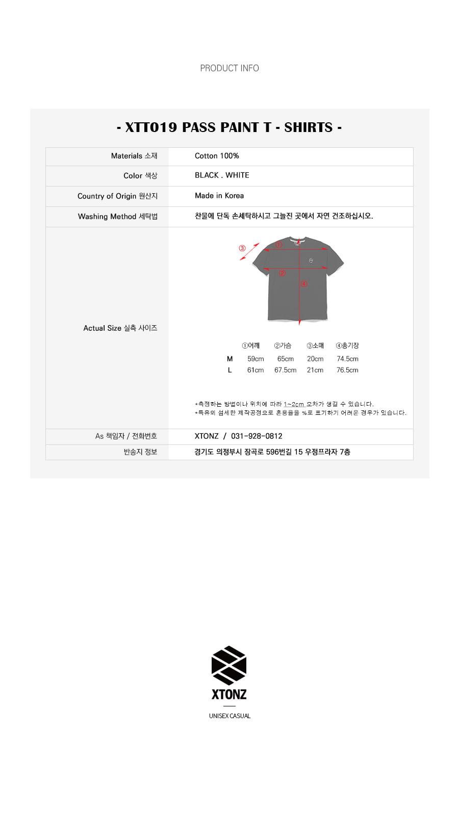 XTT019 패스 페인트 반팔 티셔츠 (BLACK)