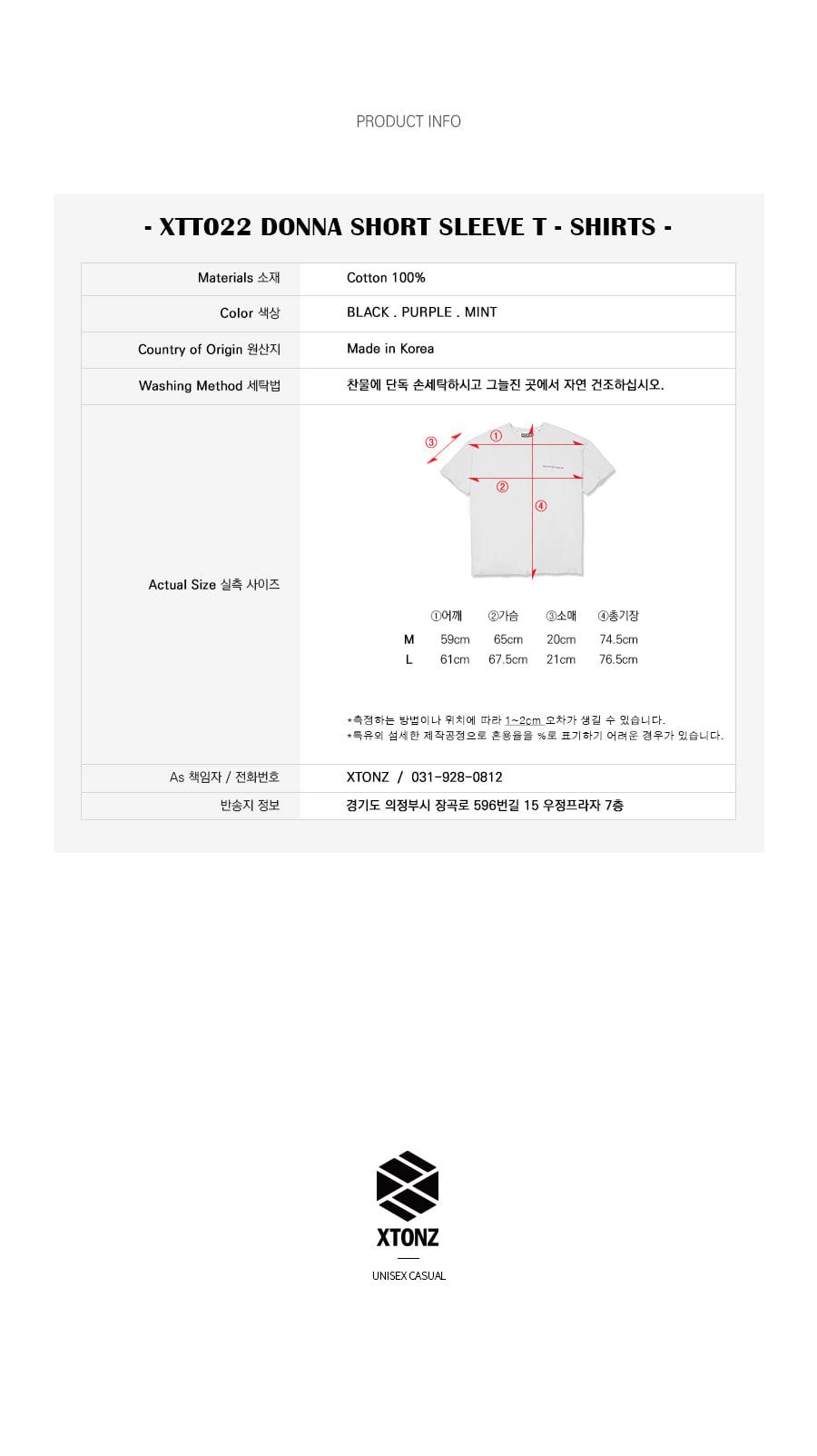 XTT022 돈나 나염 자수 반팔 티셔츠 (MINT)