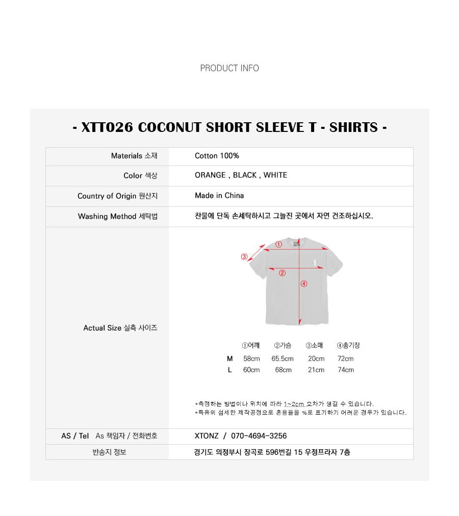 XTT026 코코넛 반팔 티셔츠 (BLACK)