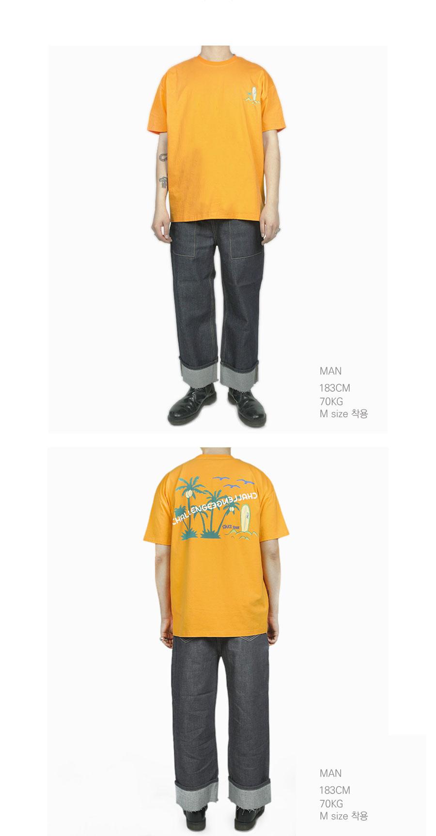 XTT026 코코넛 반팔 티셔츠 (ORANGE)