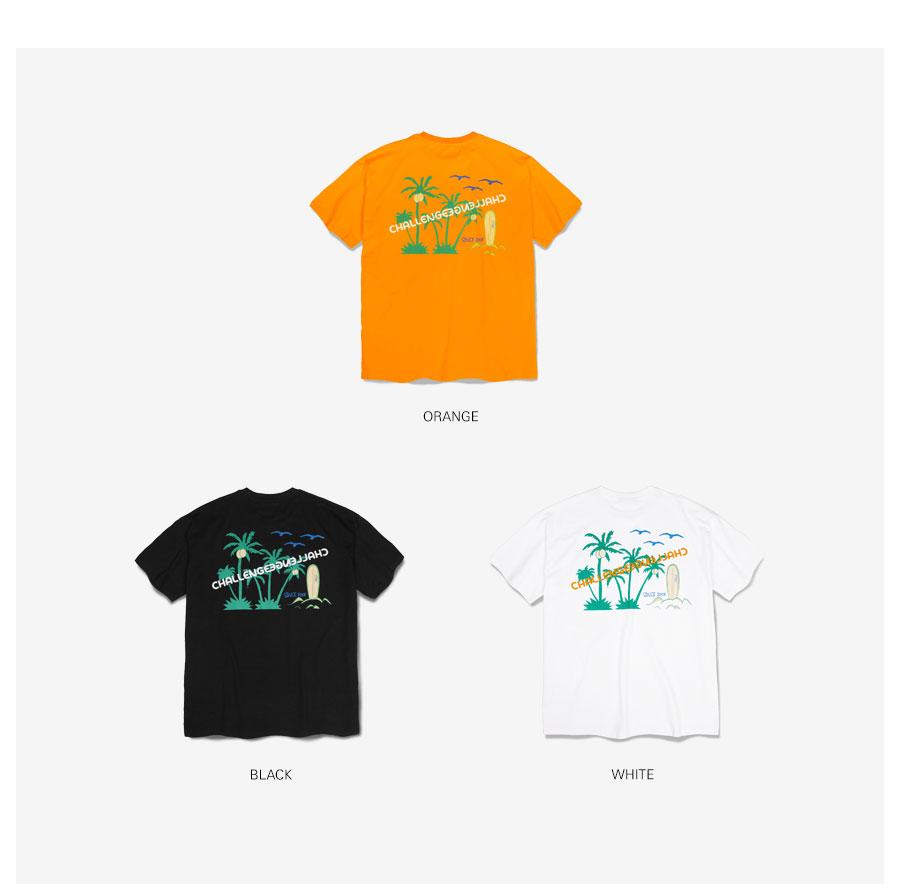 XTT026 코코넛 반팔 티셔츠 (WHITE)