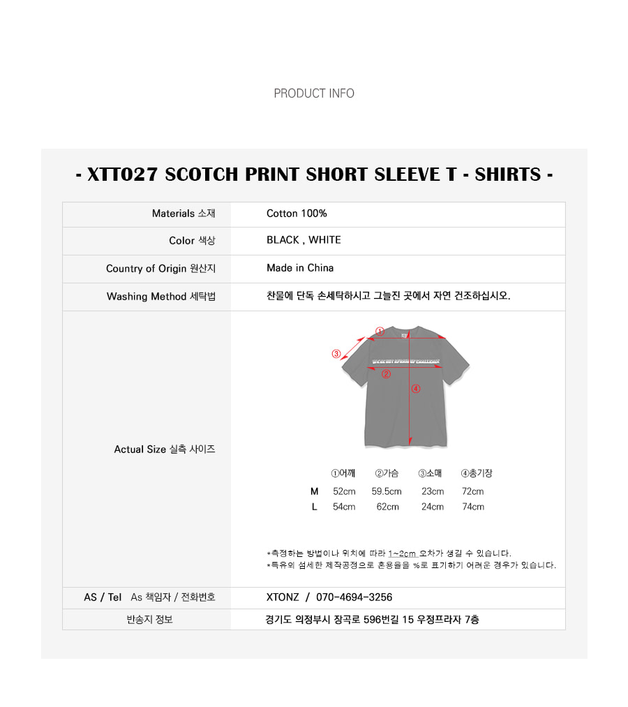 XTT027 스카치 나염 반팔 티셔츠 (BLACK)