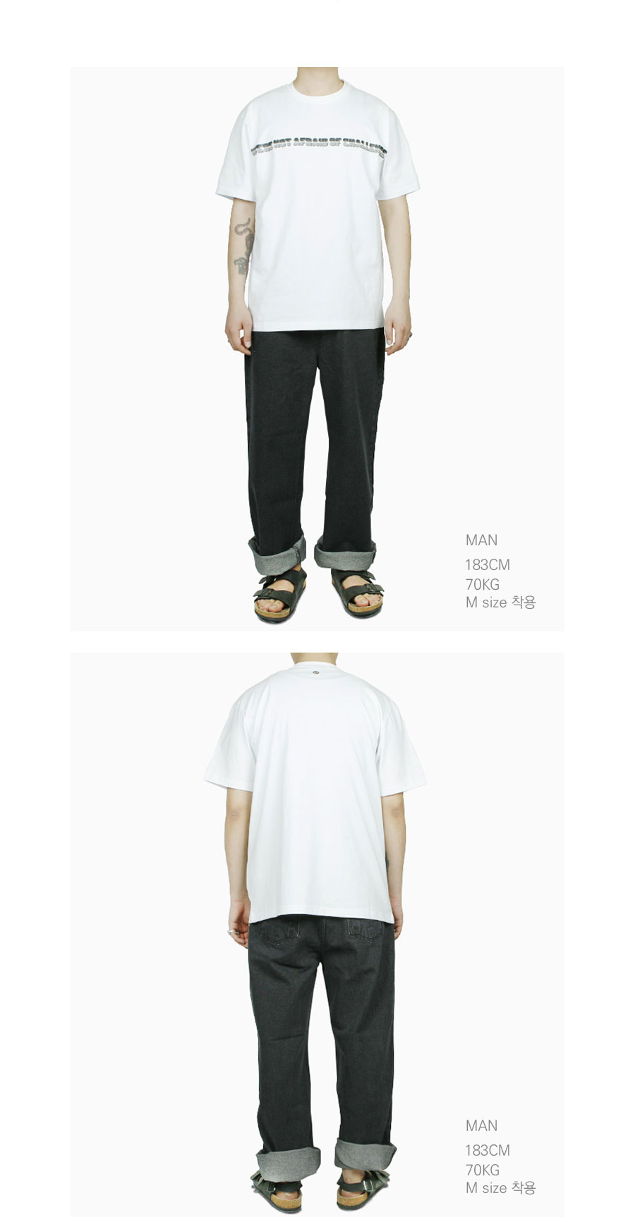 XTT027 스카치 나염 반팔 티셔츠 (WHITE)