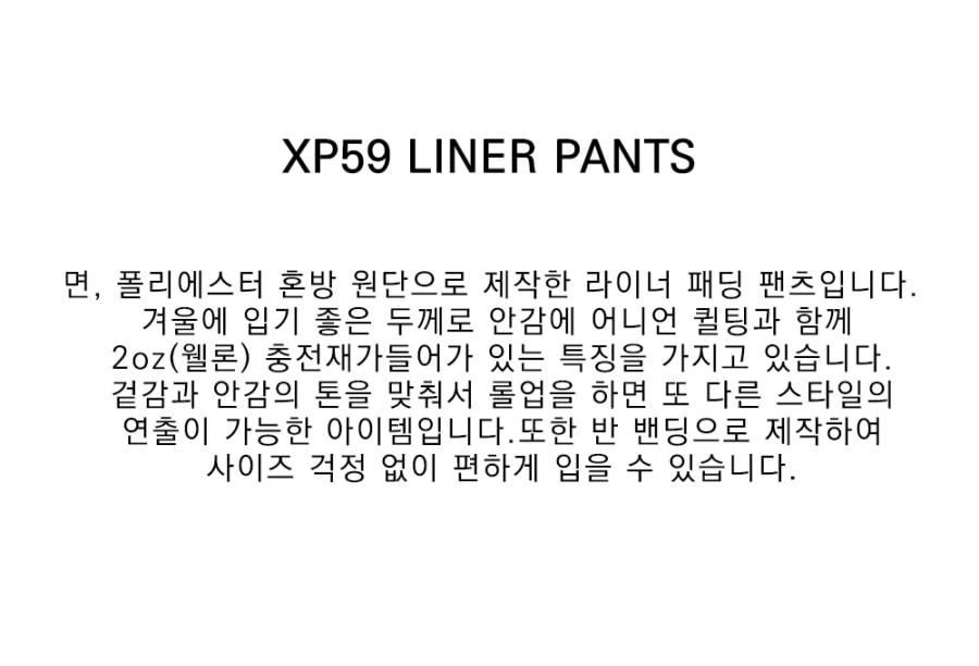 xp59_3.jpg