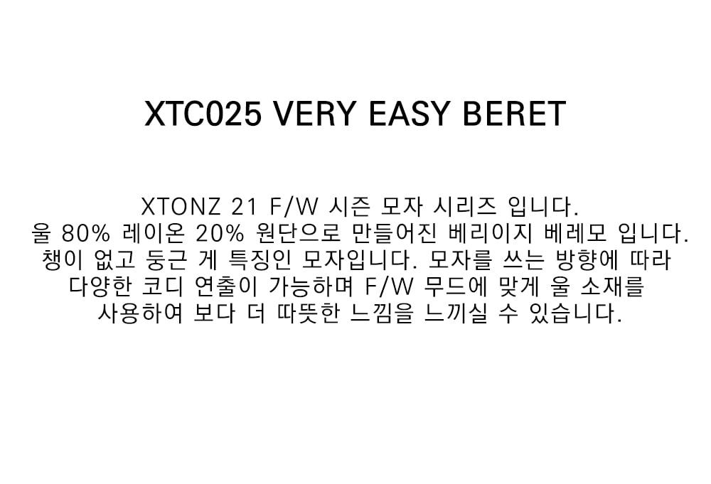 xtc025_3.jpg
