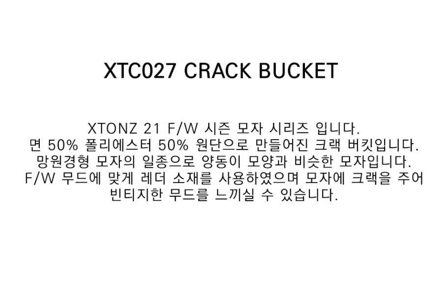 xtc027_3.jpg